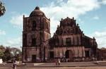 Click to browse Nicaragua Revolution: Street Views, Restaurants, Hotels, etc. David Schwartz Collection